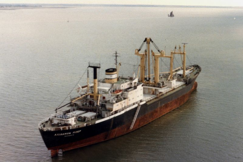 ALIAKMON RIVER laid up in the River Blackwater. She was in the river 25 July 1982 to 1 November 1985. Date: c1984.