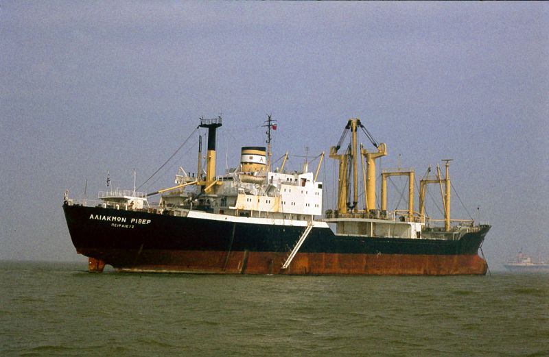 ALIAKMON RIVER laid up in the River Blackwater. Date: 5 September 1982.