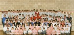 Birch School. 1990s.